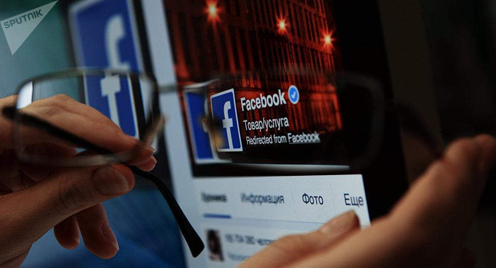 Facebook әлеуметтік желісінің логотипі