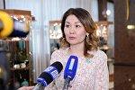 Депутат мажилиса парламента РК Анар Жаилганова