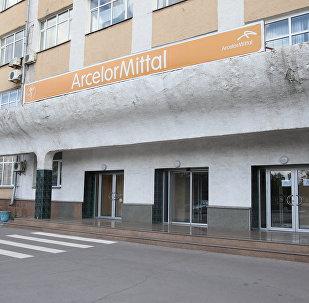 Офис АрселорМиттал Темиртау