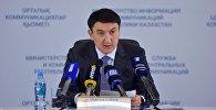 Магзум Мирзагалиев