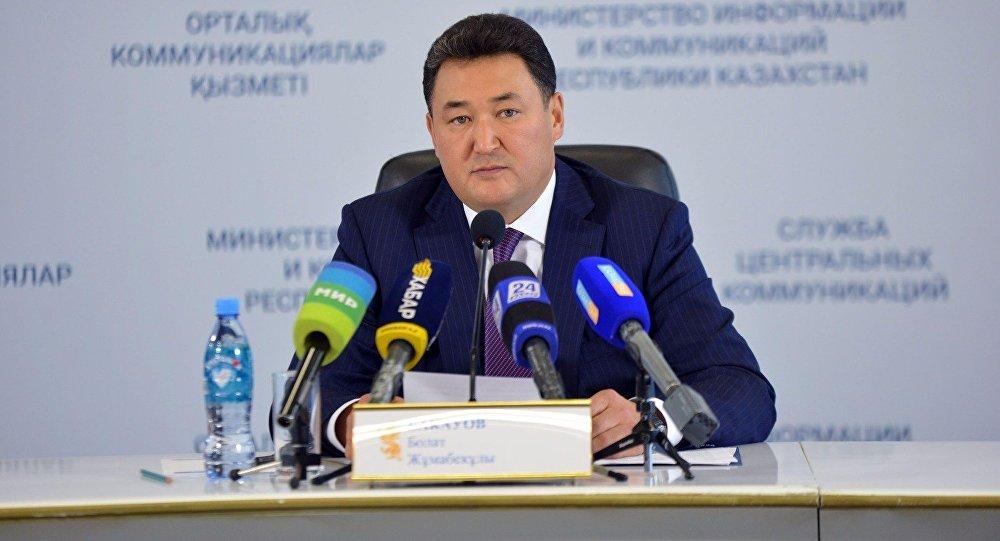 Павлодар облысының экс-әкімі Болат Бақауов