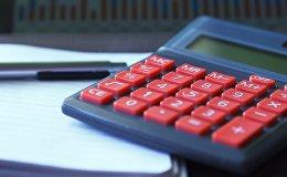 Калькулятор, архивтегі фото