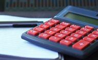 Калькулятор, архивное фото