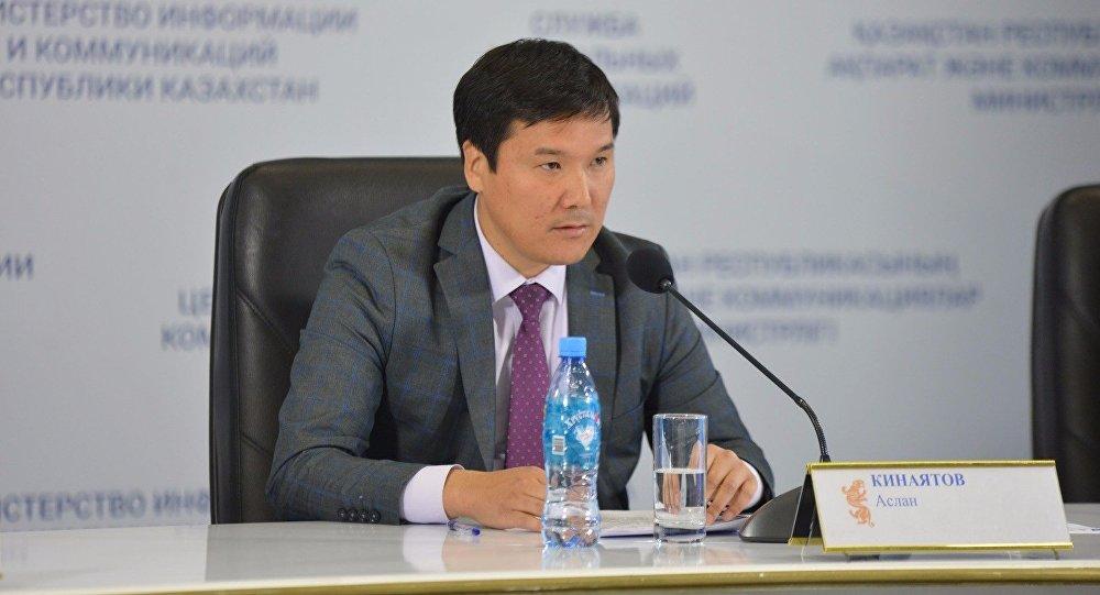 Аслан Кинаятов