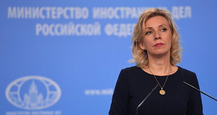 Архивное фото официального представителя МИД России Марии Захаровой