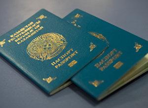 Қазақстан азаматының паспорты, архивтегі фото