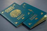Қазақстан Республикасы азаматының паспорты, архивтегі фото