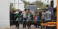 Похороны пилота Евгения Кутафина