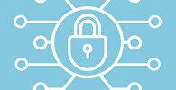 Цифровой шпионаж: как смартфоны собирают информацию