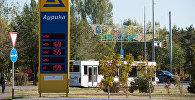 Астанадағы бензин бағасы