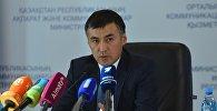 Вице-министр энергетики РК Асет Магауов
