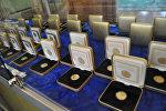 Памятные монеты, архтивное фото
