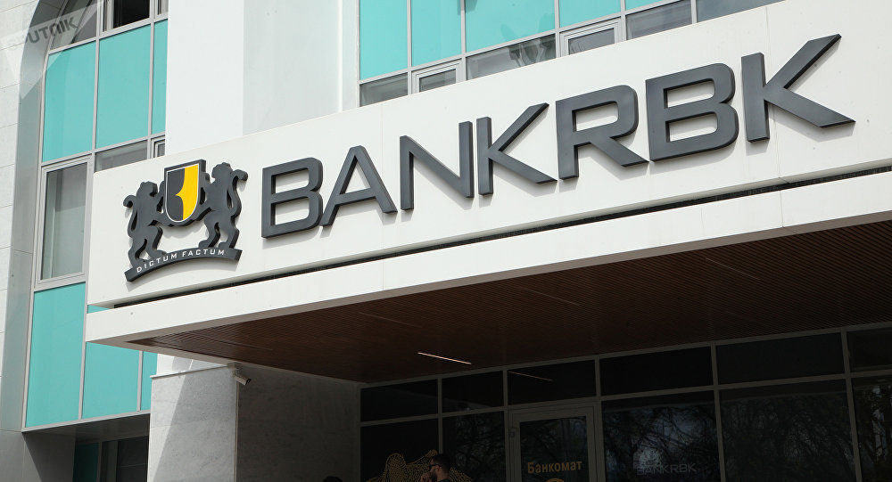 RBK банкі