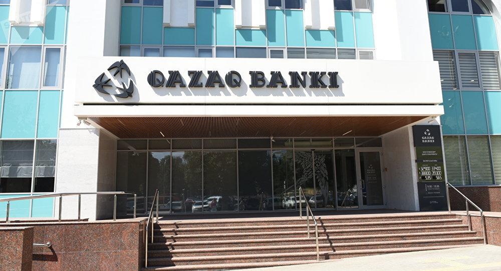 Логотип Qazaq Banki