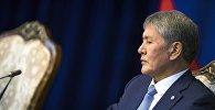 Қырғызстанның бұрынғы президенті Алмазбек Атамбаев