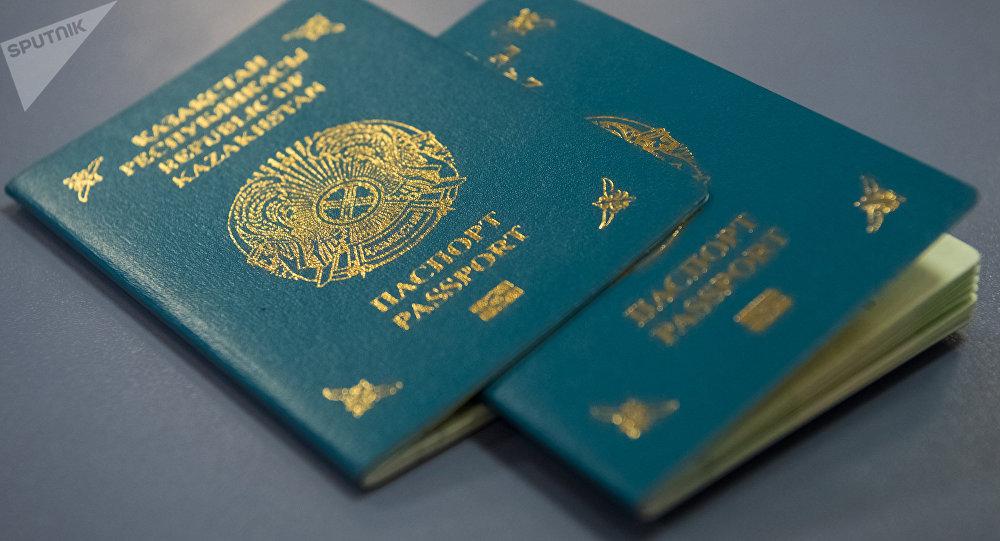Паспорт гражданина Республики Казахстан, архивное фото