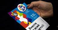 Эмблема XIX Всемирного фестиваля молодежи и студентов