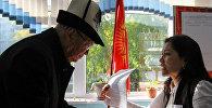 Избирательный участок в Кыргызстане