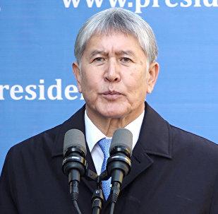 Атамбаев объяснил, почему Бишкек отказывается от денег Казахстана