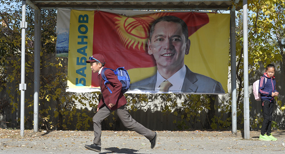 Плакат с изображением кандидата в президенты Кыргызстана Омурбека Бабанова