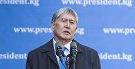 Алмазбек Атамбаев, архивное фото