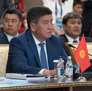 Сооронбай Жээнбеков, архивтегі фото