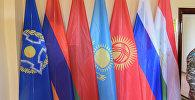 Флаги стран ОДКБ, архивное фото