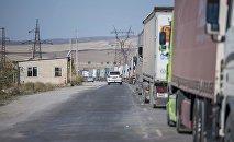 Граница между Кыргызстаном и Казахстаном