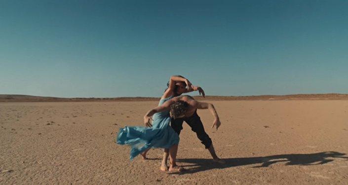 Танец на высохшем дне Арала