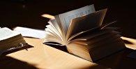 Кітап, архивтегі сурет