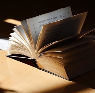 Книга, архивное фото