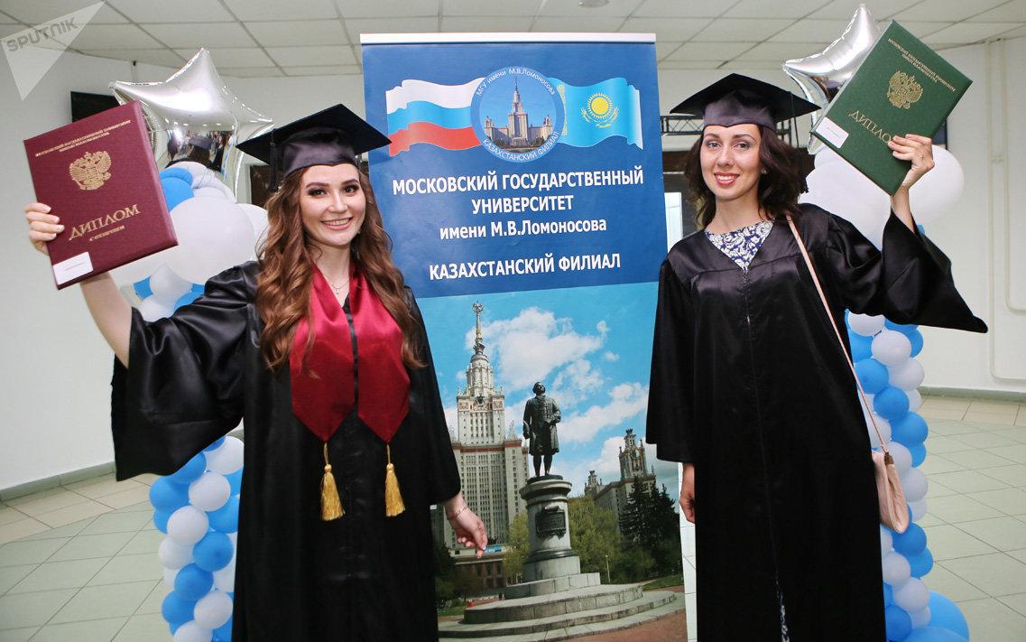 Казахстанский филиал МГУ им. Ломоносова