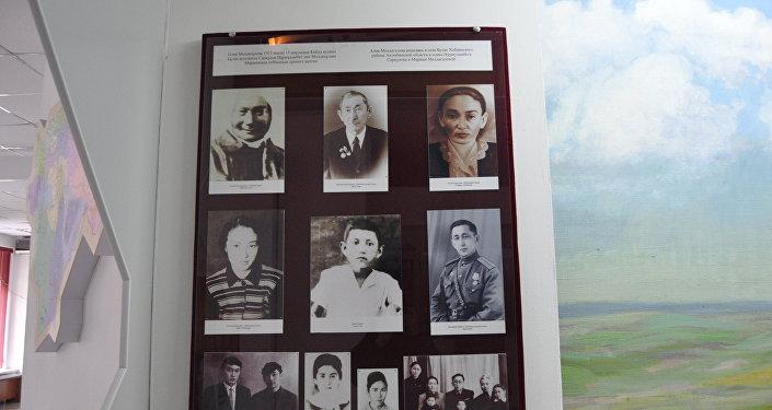 Фотографии родственников Алии Молдагуловой