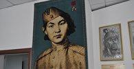 Әлия Молдағұлованың портреті