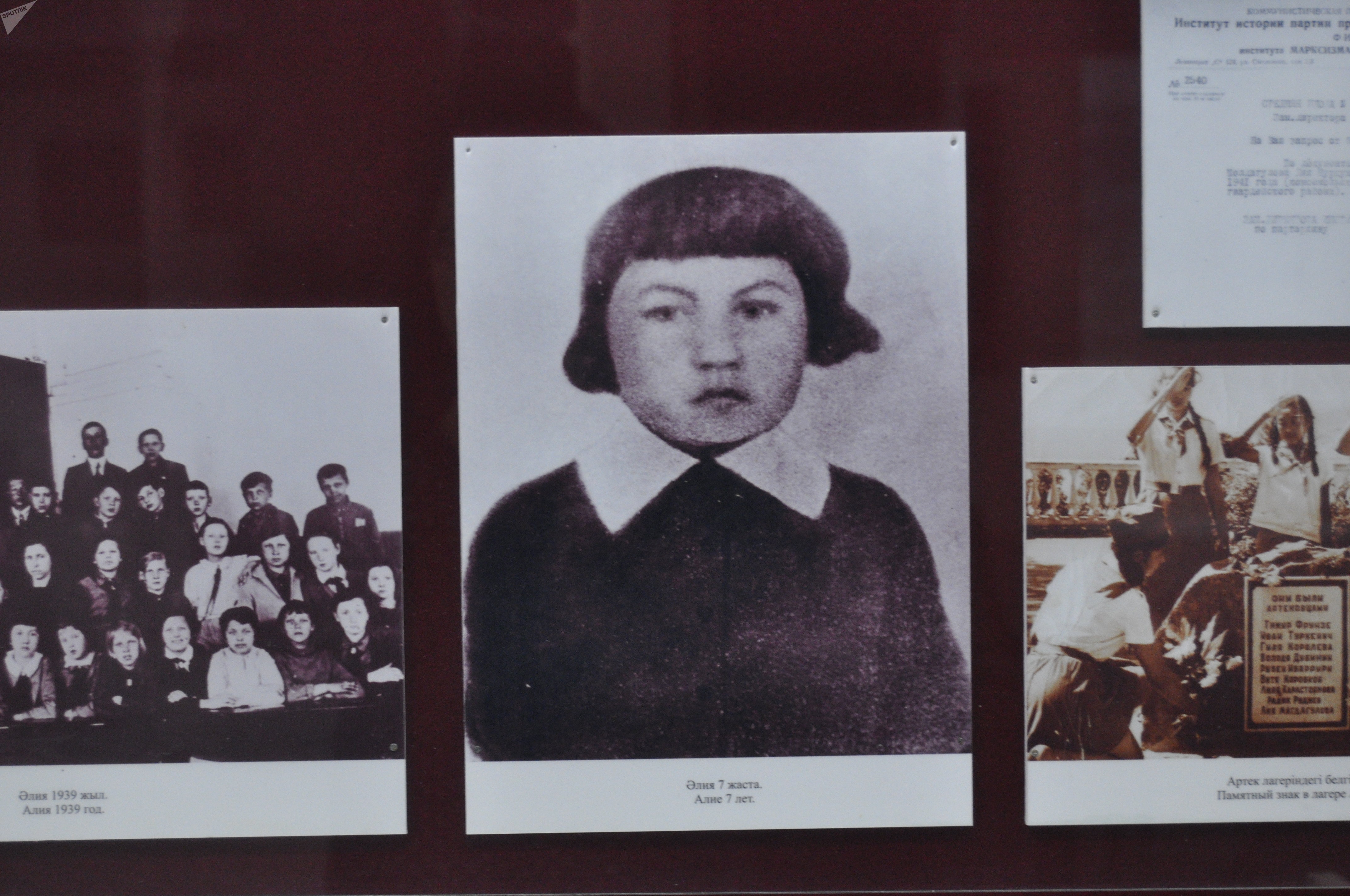 Алия Молдагулова, 7 лет