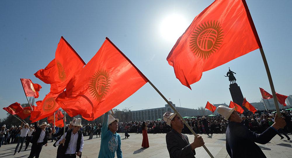 Қырғызстанның туы, архивтегі фото