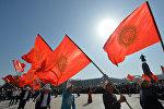 Флаг Кыргызстана, архивное фото