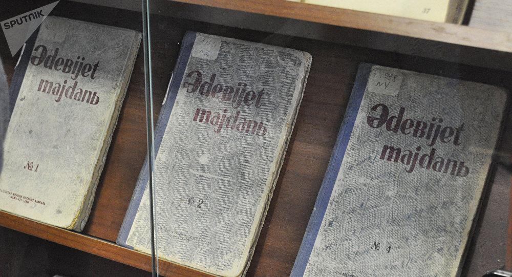 Книги, написанные на латинице