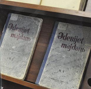 Латын әліпбиіндегі кітаптар
