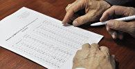 Изучение казахского алфавита на латинице