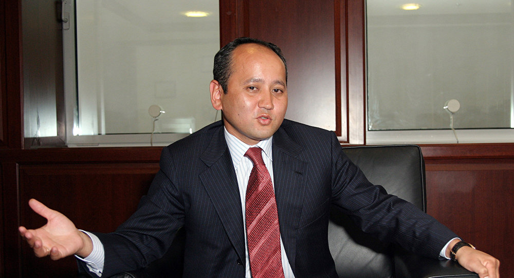 Генеральная прокуратура: Деятельность движения Демократический выбор Казахстана признана экстремистской