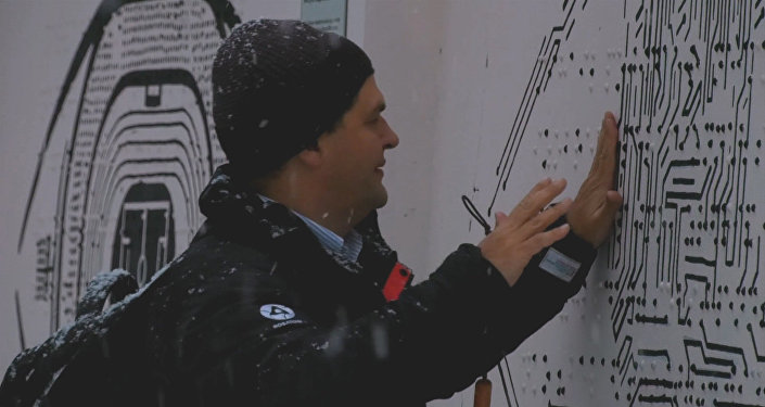 Граффити для незрячих в Екатеринбурге