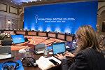 Переговоры по Сирии, седьмой раунд