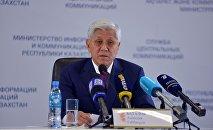 Аким Алматинской области Амандык Баталов