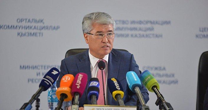 Мәдениет және спорт министрі Арыстанбек Мұхамедиұлы