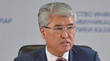 Министр культуры и спорта Арыстанбек Мухамедиулы