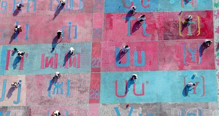 Шымкенттік оқушыларға латын қарпіндегі жаңа қазақ әліпбиі таныстырылды