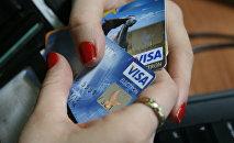 Кредиттік карталар, архивтегі фото