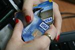 Кредитные карты, архивное фото