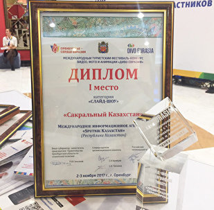 Специальный проект Сакральный Казахстан занял первое место на международном фестивале Диво Евразии